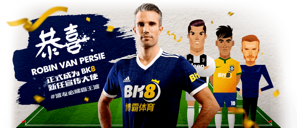 BK8 Appoints Former Manchester United and Netherlands Top Scorer Robin Van Persie as its Official Brand Ambassador 2019-20